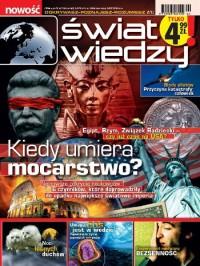 Świat Wiedzy (2/2011) - Redakcja pisma Świat Wiedzy