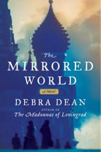 The Mirrored World - Debra Dean