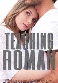 Teaching Roman - Gennifer Albin