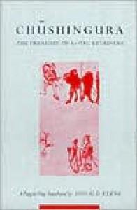 Chushingura (The Treasury of Loyal Retainers): A Puppet Play - Takeda Izumo, Miyoshi Shōraku, Namiki Senryū, Donald Keene