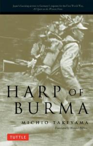 Harp of Burma - Michio Takeyama, Howard Hibbett