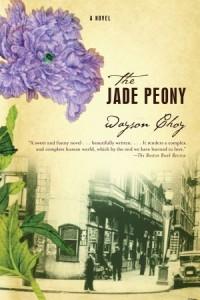 The Jade Peony - Wayson Choy