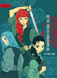 The Twelve Kingdoms: Skies of Dawn  - Fuyumi Ono, 小野 不由美, Akihiro Yamada, 山田 章博,  Alexander O. Smith