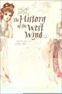 The History of the West Wing - Guo Guo, Sun Jiyau,  J. Gustave McBride (Translator)