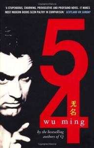54 - Wu Ming