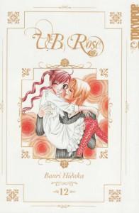 V.B. Rose Volume 12 - Banri Hidaka