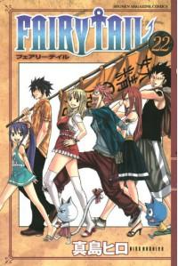 Fairy Tail Volume 22 - Hiro Mashima