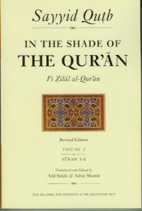 In the Shade of the Quran Vol. 1 (Surahs 1 & 2) - سيد قطب