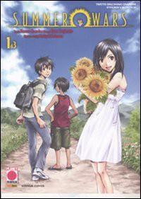 SUMMER WARS  1 - SADAMOTO YOSHIY