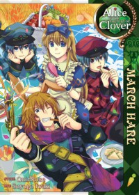 Alice in the Country of Clover: March Hare -  Soyogo Iwaki (Illustrator), QuinRose, Angela Liu