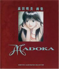 Madoka (Madoka) (In Japanese) - Akami Takada