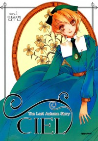 Ciel: The Last Autumn Story 1 - Ju-Yeon Rhim