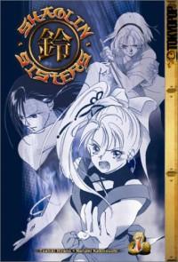 Shaolin Sisters: v. 1 - Narumi Kakinouchi