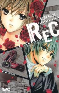 REC - Kimi ga Naita Hi - REC-君が泣いた日 - Aoi Makino