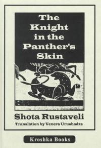 The Knight in the Panther's Skin - Shota Rustaveli, Venera Urushadze