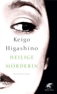 Heilige Mörderin: Roman - Keigo Higashino