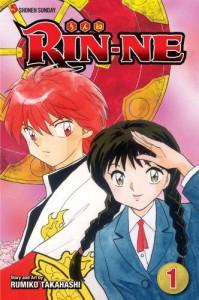 Rin-Ne 1 - Rumiko Takahashi