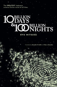 Ten Billion Days and One Hundred Billion Nights - Ryu Mitsuse, Alexander O. Smith