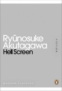 Hell Screen (French Edition) - Ryunosuke Akutagawa