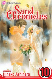 Sand Chronicles, Vol. 10 - Hinako Ashihara