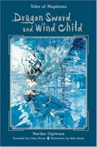 Dragon Sword and Wind Child - Miho Satake, Noriko Ogiwara, Cathy Hirano