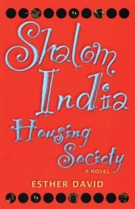 Shalom India Housing Society - Esther David, Jael Silliman