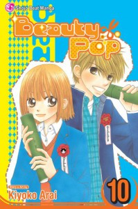 Beauty Pop: v. 10 (Beauty Pop) - Kiyoko Arai