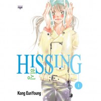 Hissing, Volume 1 - HaNa Lee,  HaNa Lee