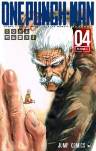ワンパンマン 4 - ONE, Yusuke Murata