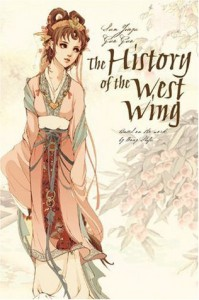 The History of the West Wing - Guo Guo, Jiayu Sun,  J. Gustave McBride (Translator)