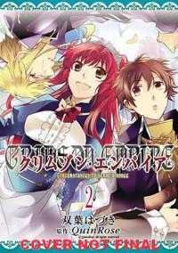 Crimson Empire Vol. 2: Circumstances to Serve a Noble - QuinRose, Hazuki Futaba