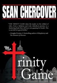 The Trinity Game - Sean Chercover