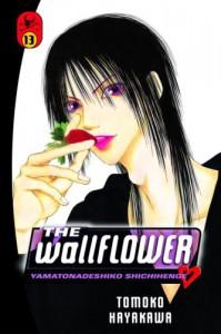 The Wallflower, Vol. 13 - Tomoko Hayakawa