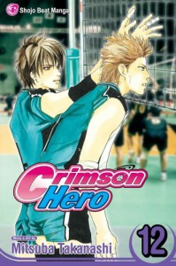 Crimson Hero, Vol. 12 - Mitsuba Takanashi