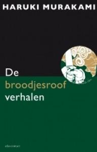 De Broodjesroofverhalen - Haruki Murakami, Kat Menschik, Jacques Westerhoven