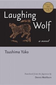 Laughing Wolf - Yuko Tsushima