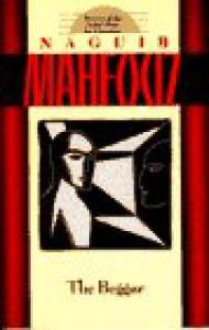 The Beggar - Naguib Mahfouz