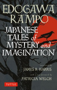 Japanese Tales of Mystery and Imagination - Rampo Edogawa, James B. Harris, Patricia Welch