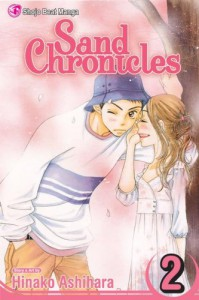 Sand Chronicles, Volume 2 - Hinako Ashihara