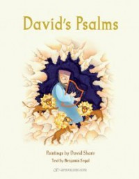 David's Psalms - Benjamin J. Segal, David Sharir