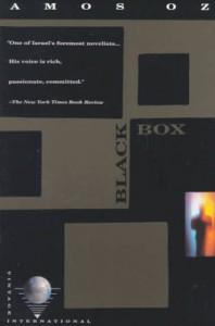 Black Box - Amos Oz