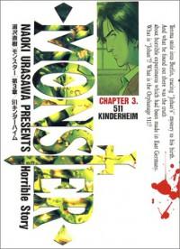 Monster (3) (ビッグコミックス) - 浦沢 直樹