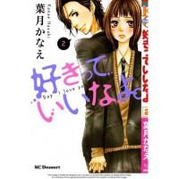 Suki-tte Ii na yo, Volume 2 - Kanae Hazuki