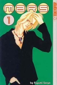 Mars #1 - Fuyumi Soryo
