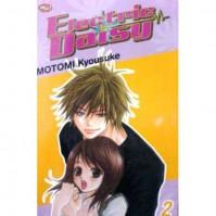 Dengeki Daisy, Vol. 2 - Kyousuke Motomi