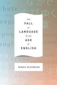 The Fall of Language in the Age of English - Minae Mizumura, Mari Yoshihara, Juliet Winters Carpenter