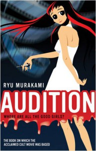 Audition - Ryū Murakami, Ralph McCarthy