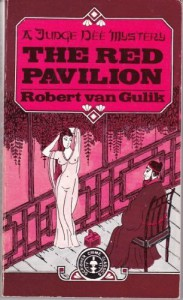 The Red Pavilion - Robert van Gulik