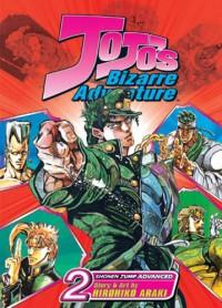 JoJo's Bizarre Adventure, Vol. 2 - Hirohiko Araki, 荒木 飛呂彦