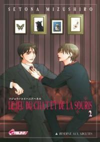 Le Jeu du Chat et de la Souris, Tome 2 - Setona Mizushiro